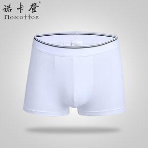 男纯棉内裤礼盒装平角裤纯色四角