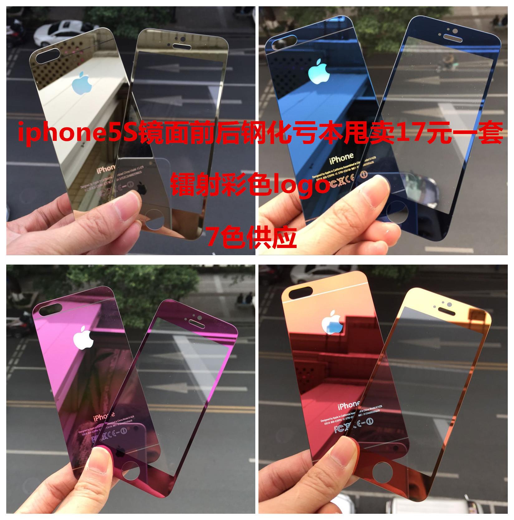 Apple защитная плёнка для iPad Apple  Iphone5s 5S Iphone5 чехол apple leather sleeve для ipad pro 10 5 платиново серый mpu02zm a