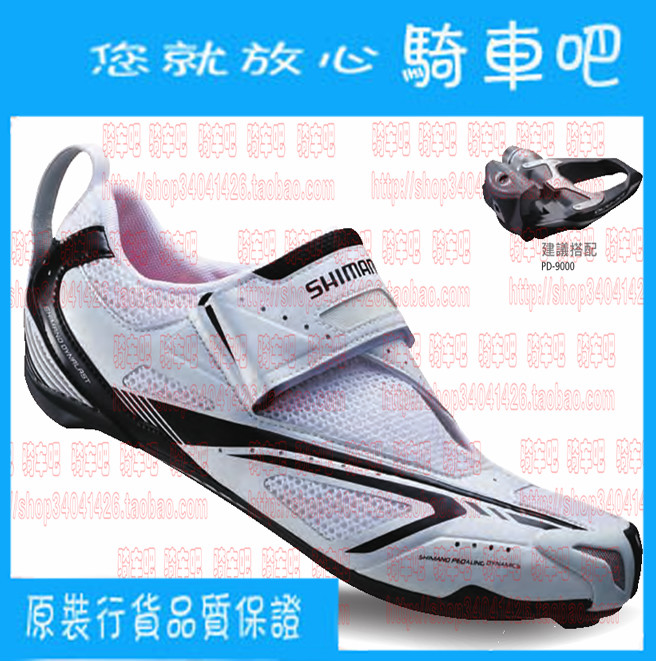 купить  Велосипедная обувь SHIMANO  SH-TR60  недорого
