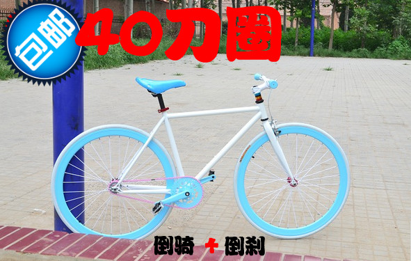 Велосипед с глухой передачей Long Yun 40 26 Fixed Gear