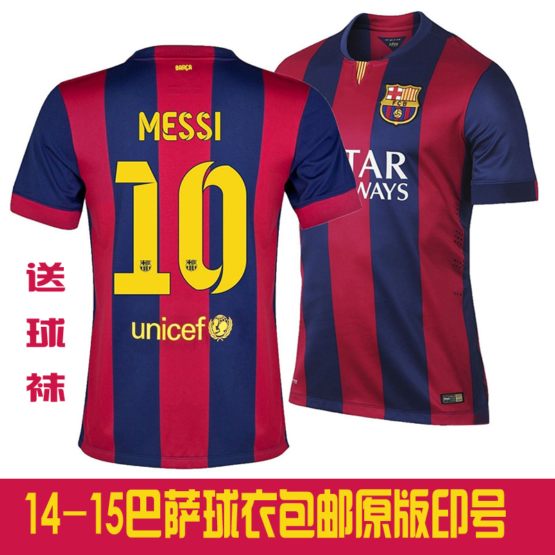 Футбольная форма 15-16 10 科学奇思妙想 飞机