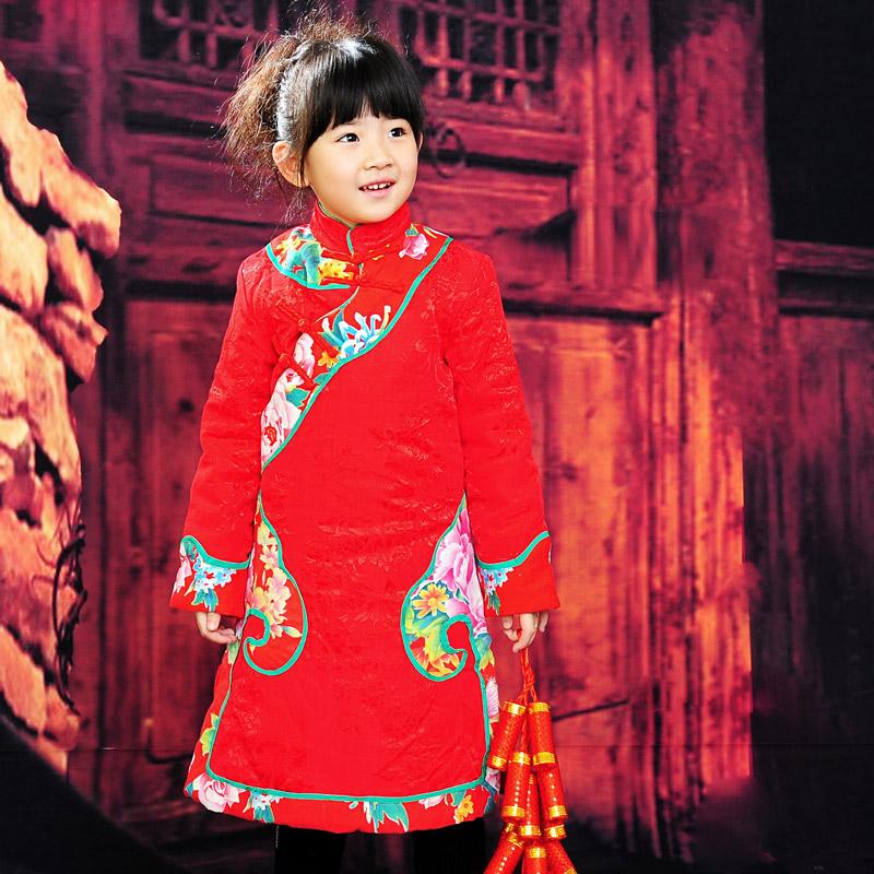 Китайский традиционный наряд для детей Danfeng creative китайский традиционный наряд для детей mu in the same village t008
