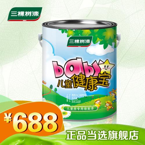 三棵树儿童漆shi600