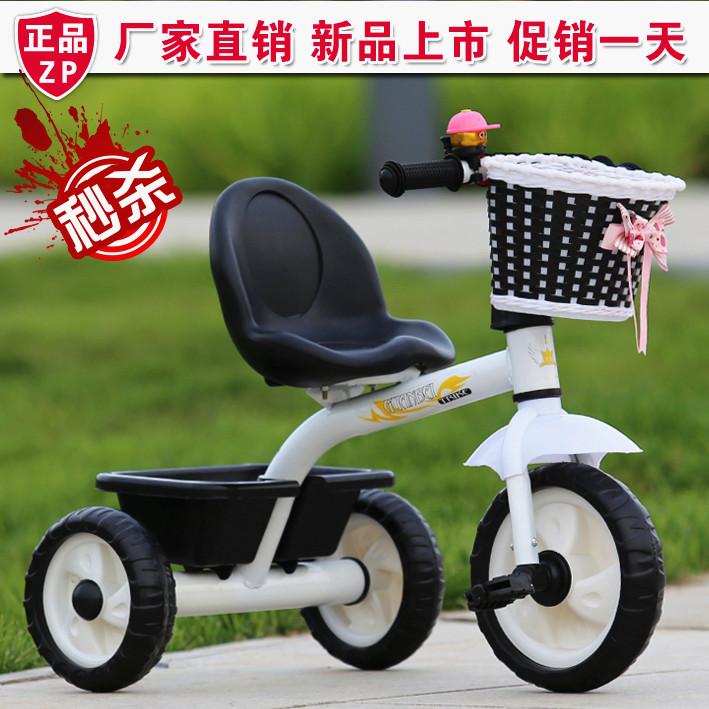 [全民疯抢]儿童三轮车脚踏车三轮车加大车轮宝宝童车简易加大座椅三轮自行车淘宝特价 66.00 元