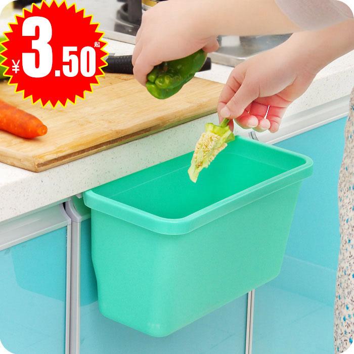[爆款回馈价]创意厨房垃圾储物盒橱柜门挂式塑料垃圾桶多功能桌面垃圾收纳盒淘宝特价 3.50 元