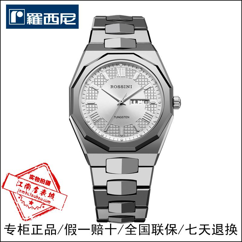цена Часы Rossini  5591 онлайн в 2017 году