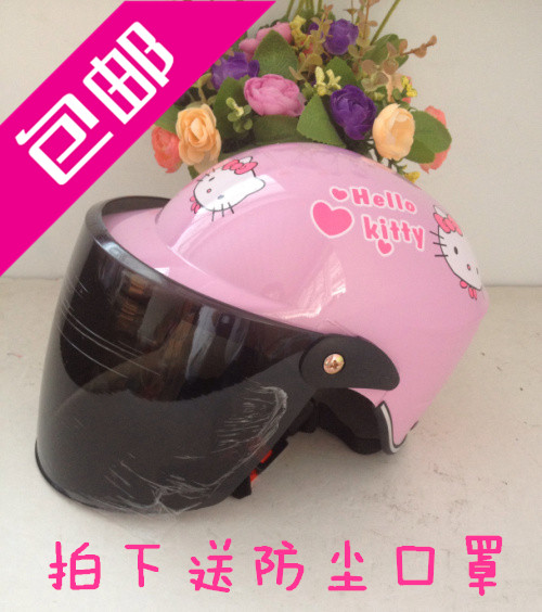 Children's helmets KITTY swatch children s table children s day presents owl zfbnp063