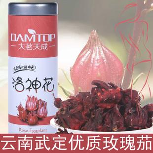 大茗天成 洛神花茶优质
