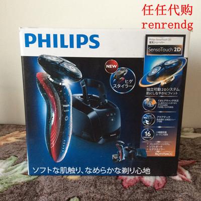 Бритва Philips  RQ1175ACC