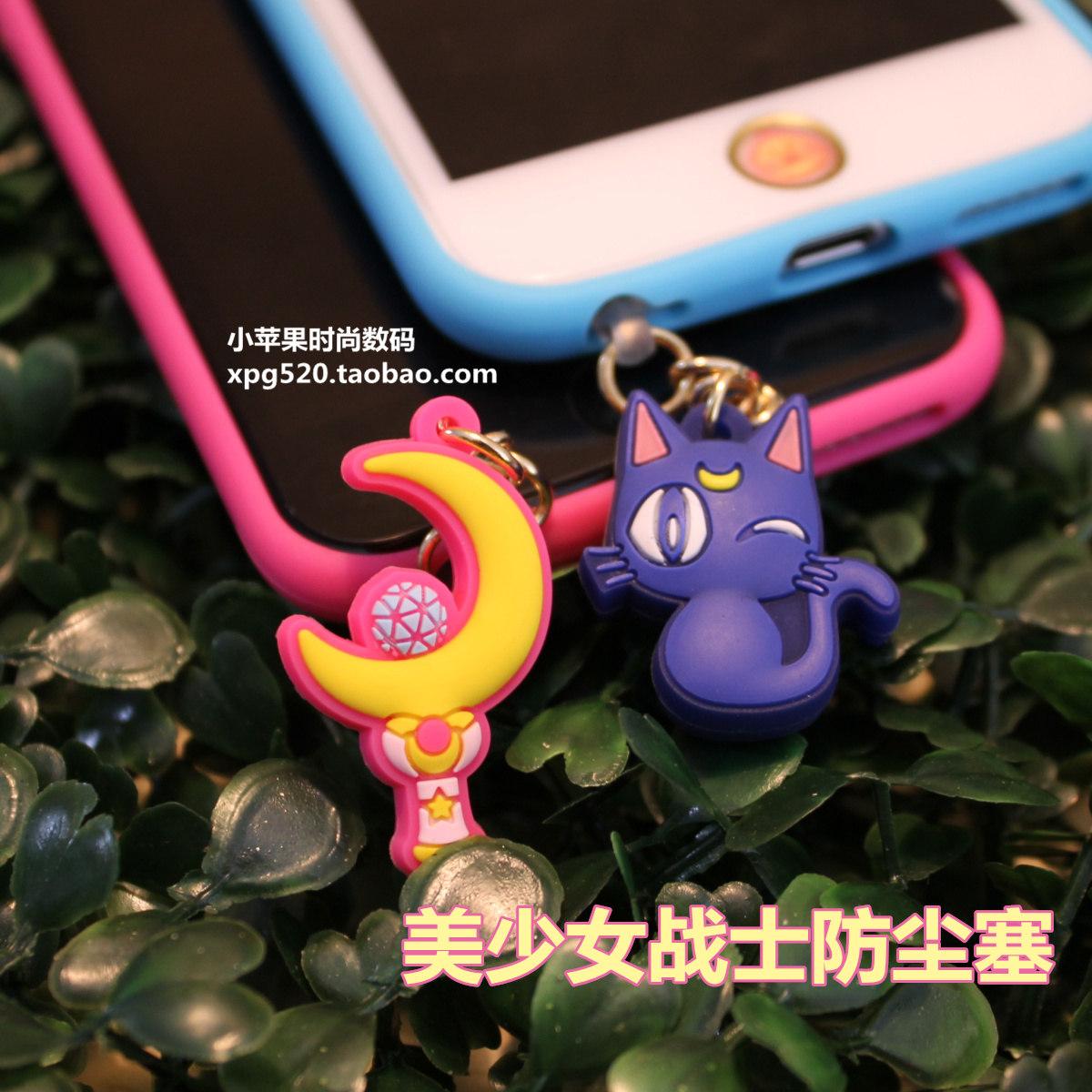 Заглушка   Iphone6/6plus одуванчик дизайн pu кожа флип обложка кошелек карты держатель чехол для sony x performance