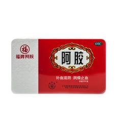 Blessing card 500g