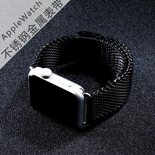 Kade Shi  Apple Watch Iwatch lacywear dg 188 shi