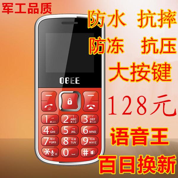 Мобильный телефон Viko мягкая мебель для зоны отдыха zhenhua