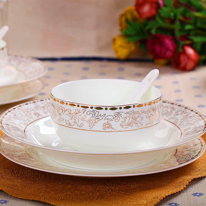 Чашка Jing Ren jr001 DIY другие yu mei jing 80g