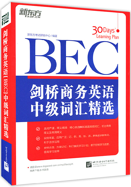BEC BEC HOLD dhl ems 1pc new sick vte18 3e2812 page 2