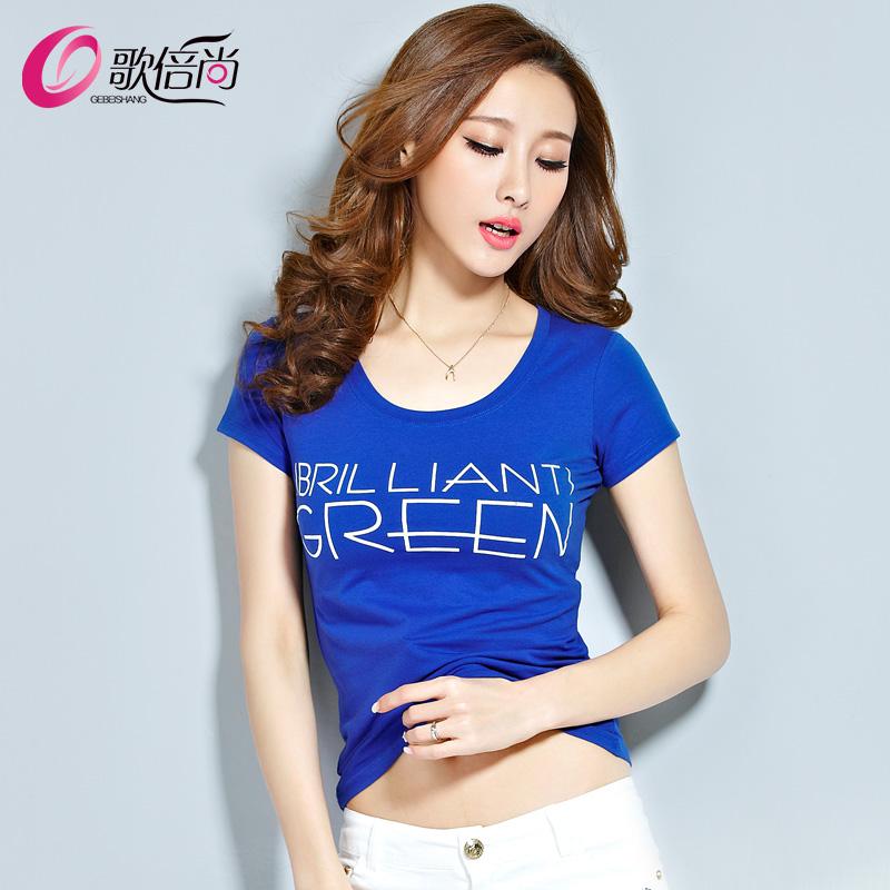 2015夏装新款韩版短袖女款紧身纯棉印花字母T恤女修身显瘦上衣潮