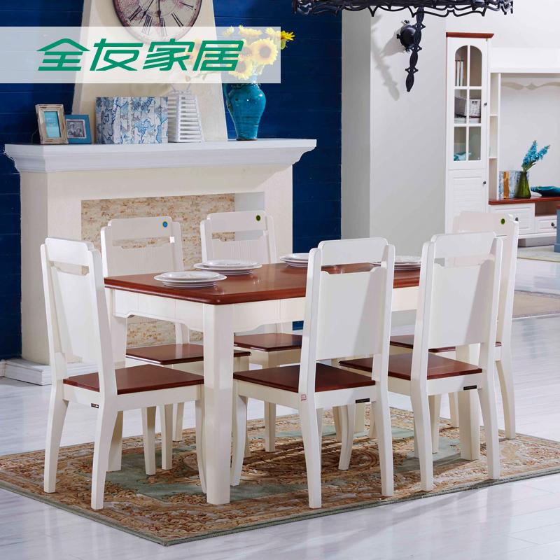 全友家居餐厅一桌4椅组合120307