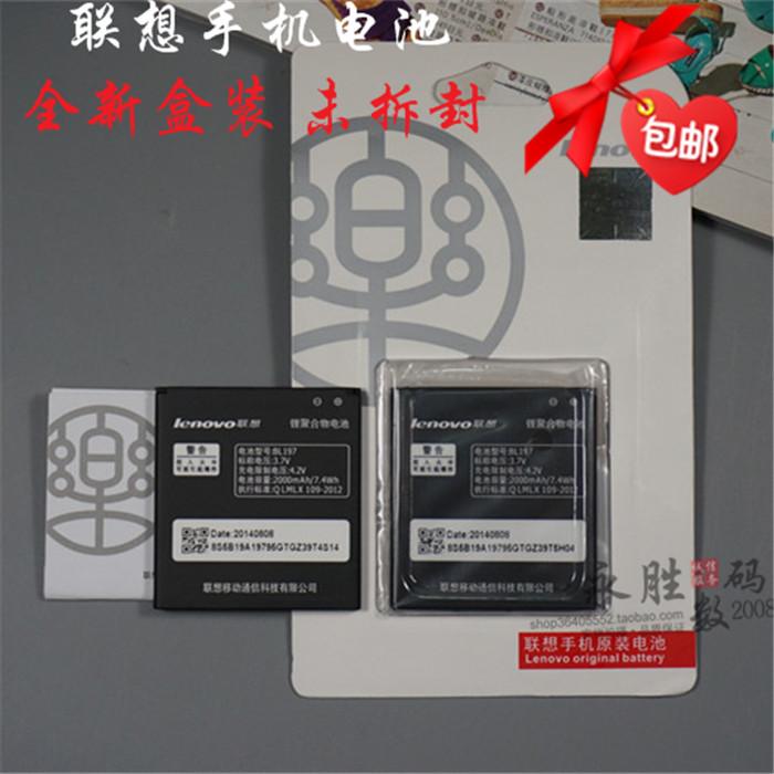 Аккумулятор для мобильных телефонов Lenovo  S870E A820 A820T A800 S720i A798T BL197 аккумулятор для lenovo g565