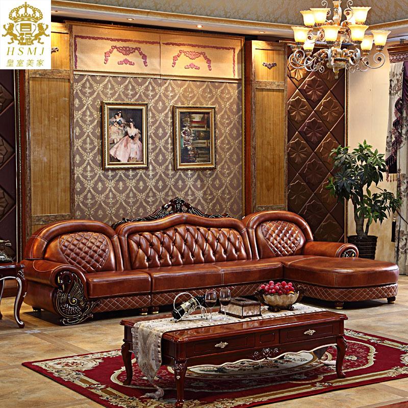 Кожаный диван Royal beauty furniture кожаный диван nanxi home furniture 123