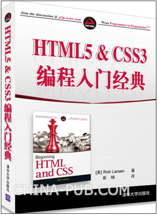 HTML5 CSS3 HTML5 CSS3 western new york – an explorer s guide from niagara falls to the western edge of the finger lakes
