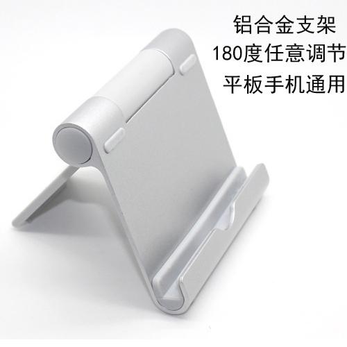 Подставка для телефона Evesky  HTC Iphone4/5s/6 Ipad2 кристал стилус сенсорный экран ручку для iphone 6 6 5 плюс ipad воздух мини 2 3 4 samsung htc
