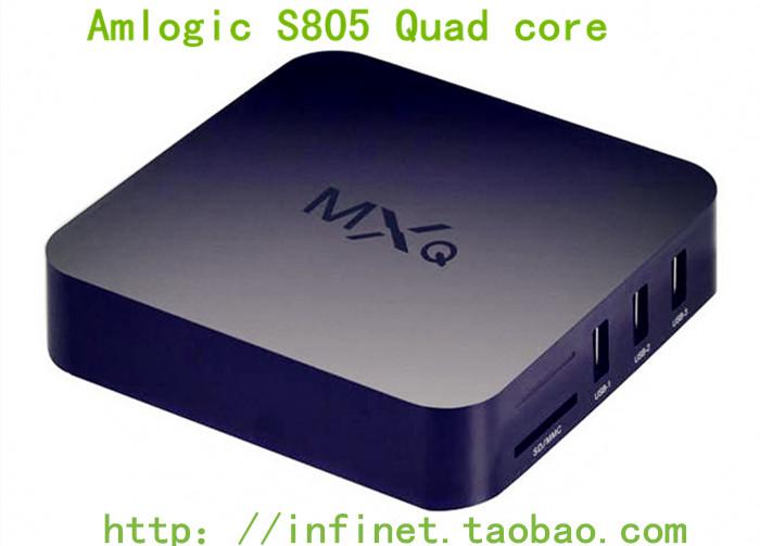 HDD-плеер Mxq 4.4 Amlogic S805 WIFI XBMC