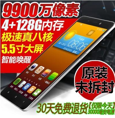 Мобильный телефон Weiimi  M5 4g 5.7 TD мобильный телефон lenovo k920 vibe z2 pro 4g