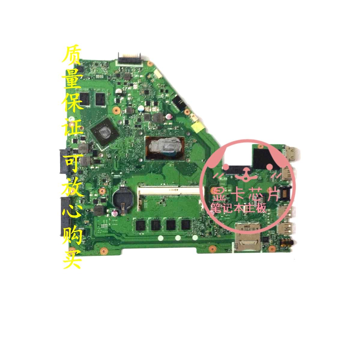 Комплектующие и запчасти для ноутбуков Y481L VM590L Y581L X555LD X550LD X450LD X550EP R510J комплектующие и запчасти для ноутбуков acer aspire 5251 5551 5742g 5741g 5741zg