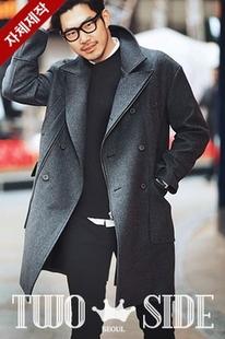Пальто мужское Mutnam mnct00835355(ff0ae) 2015 MNCT00835355