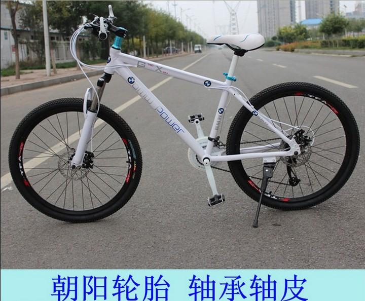 Горный велосипед Other  26 27