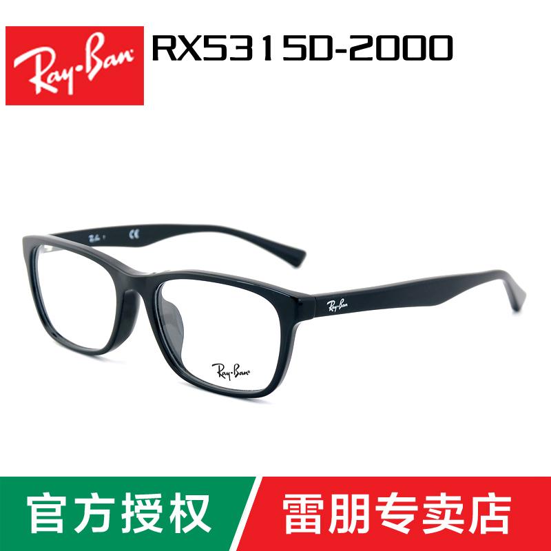Оправа для очков Ray ban Rayban RB5315 оправа ray ban® ray ban® ra014duzax62