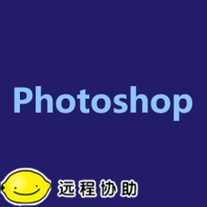 Photoshop CC 2015/2014/2013 Win/Mac