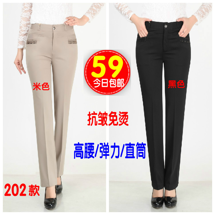 Одежда для дам Counters authentic/ladies Pant 2015