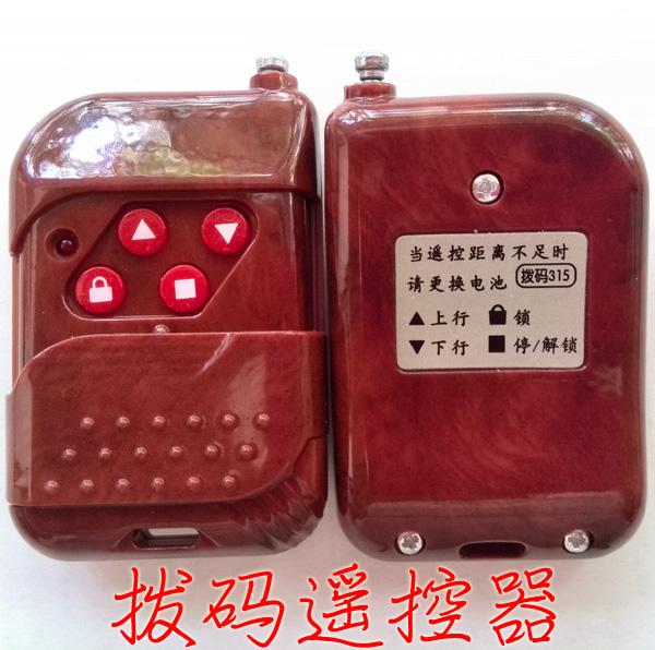 Блоки управления дверьми, окнами UNITE  315433390 контроллеры таймеры блоки управления