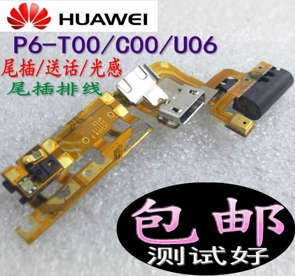 Запчасти для мобильных телефонов Huawei P6-U06 P6-U00 P6-T00 new for huawei ascend p6 p6 u06 p6 c00 original headphone earphone audio jack port flex cable with microphone spare parts