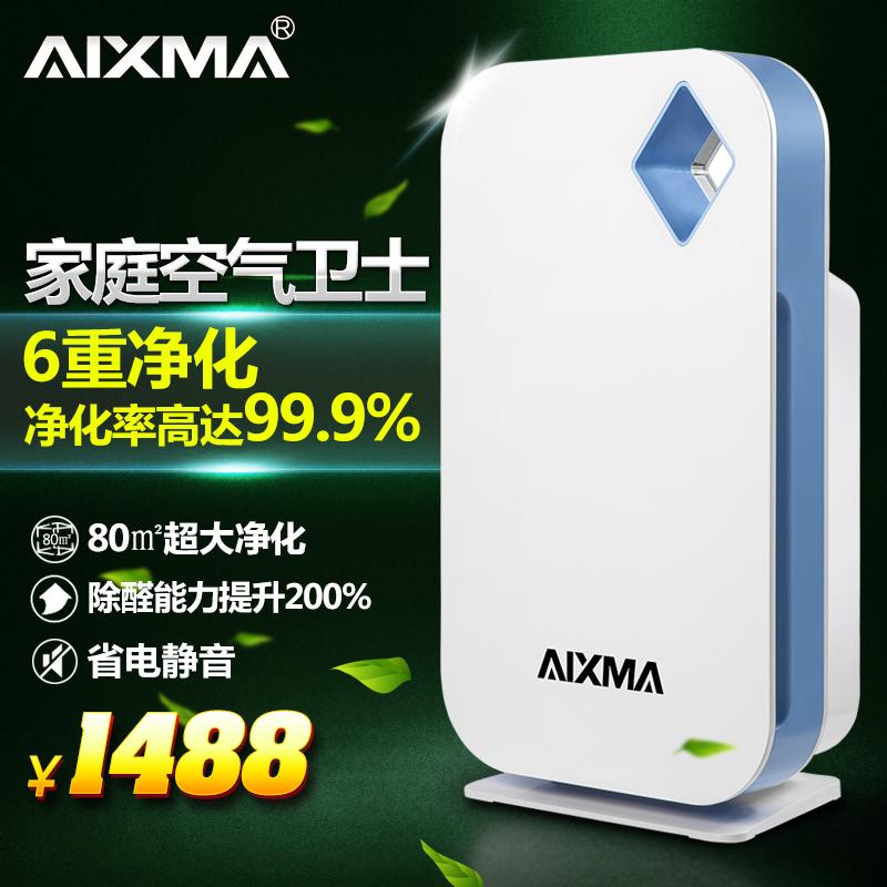 Очиститель воздуха Aixma  PM2.5 T205A dunlop winter maxx wm01 205 65 r15 t
