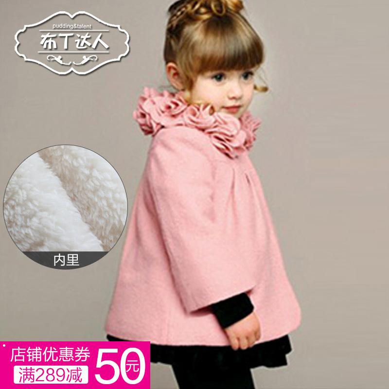 Сшить пальто на ребенка 607