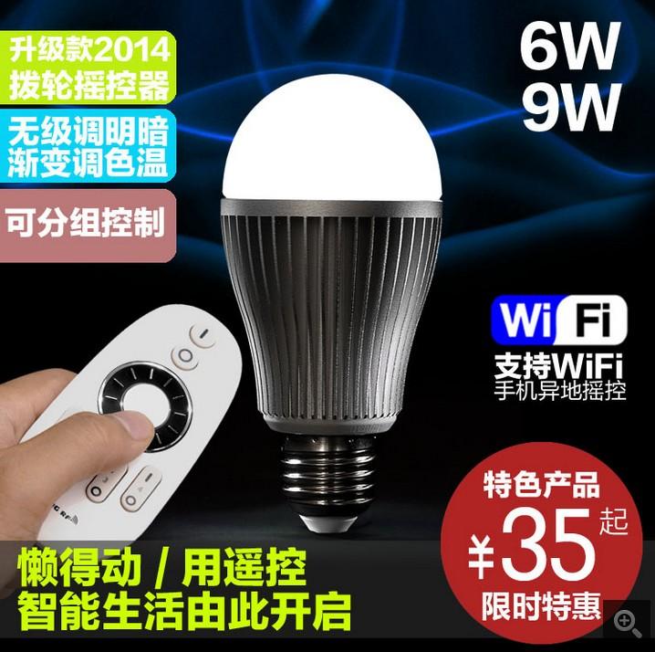 LED-светильник Jin Tai sheng  Led LED han sheng led