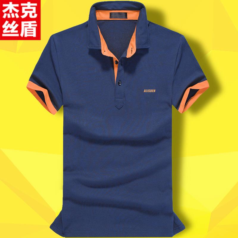 футболка-мужская-gack-alisden-jk007-2015-polo