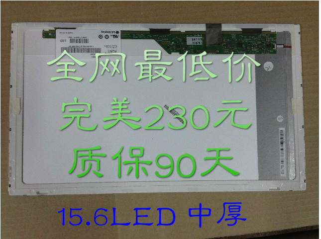 Комплектующие и запчасти для ноутбуков LP156WH2 LP156WH4 B156XW02 N156B6-L0B N156BGE-L21 LTN156AT24