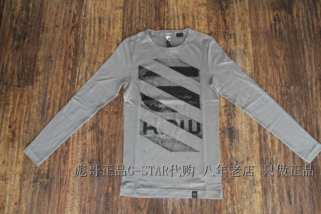 Футболка мужская G/Star G-Star 84324E.1141.1812 RAW рубашка мужская g star raw 574590 gs g star