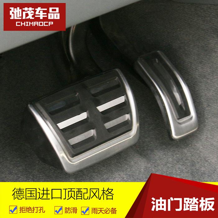 накладки на педали Audi  Q5/A4L/A5/A6L/A3/A7 рамка для номера audi a1 a3 a5 a6l q5 q7 a7 a4l
