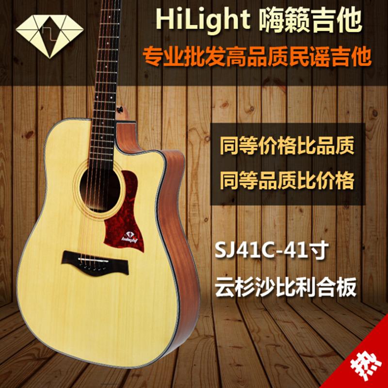 Акустическая гитара Hey music hilight 41 Jita акустическая гитара виды аккомпанемента и обыгрывание аккордов