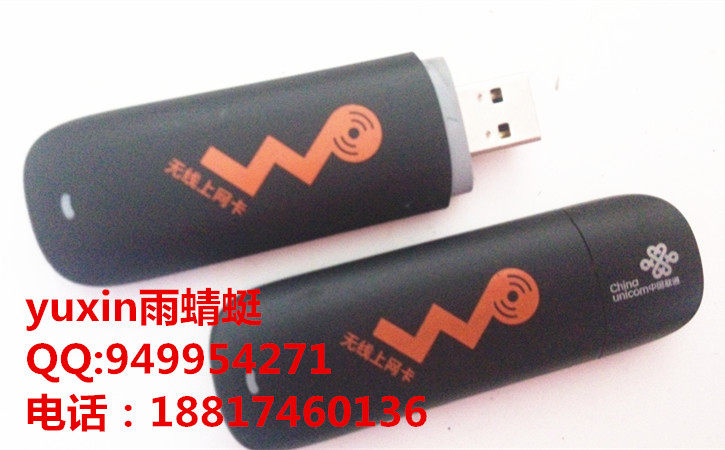 3G-модем Huawei  E261 3G WCDMA TF simcom 5360 module 3g modem bulk sms sending and receiving simcom 3g module support imei change