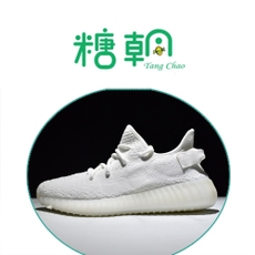 Yeezy Boost 350 V2 Cream White CP9366 Sneaker Lindas Pastries