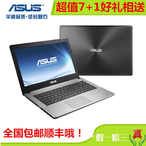 ноутбук ASUS  W419W419LD4210 I5i7 asus vw22at
