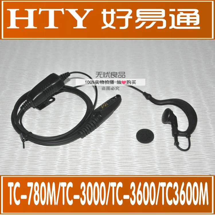 Аксессуары для переговорных устройств   HYT TC-780M/TC-3000/TC-3600/TC3600M PLUS топор tc tc h1
