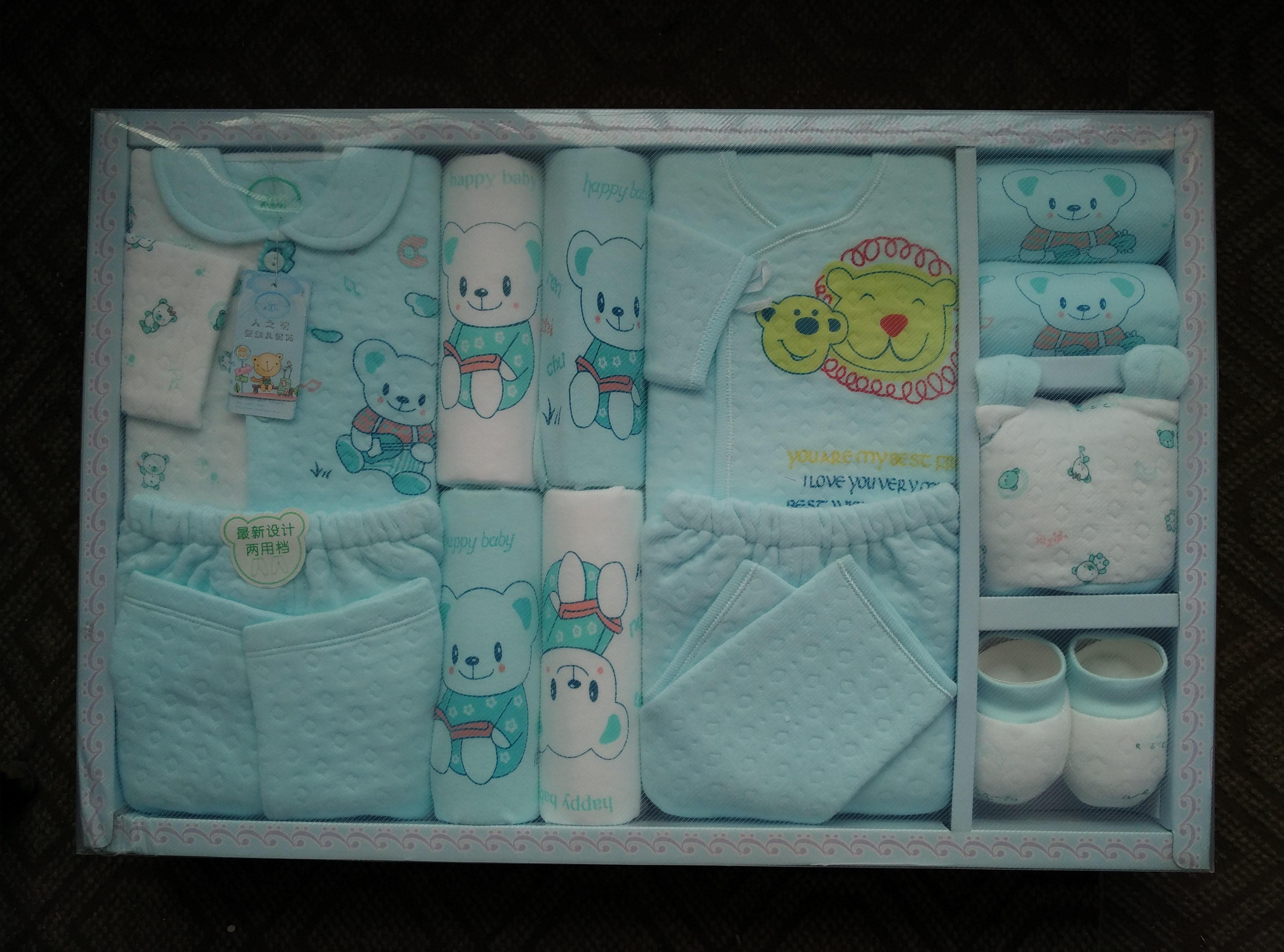подарочный набор для новорожденных New Born 3779 подарочный набор born free breeze полипропилен 8 предметов