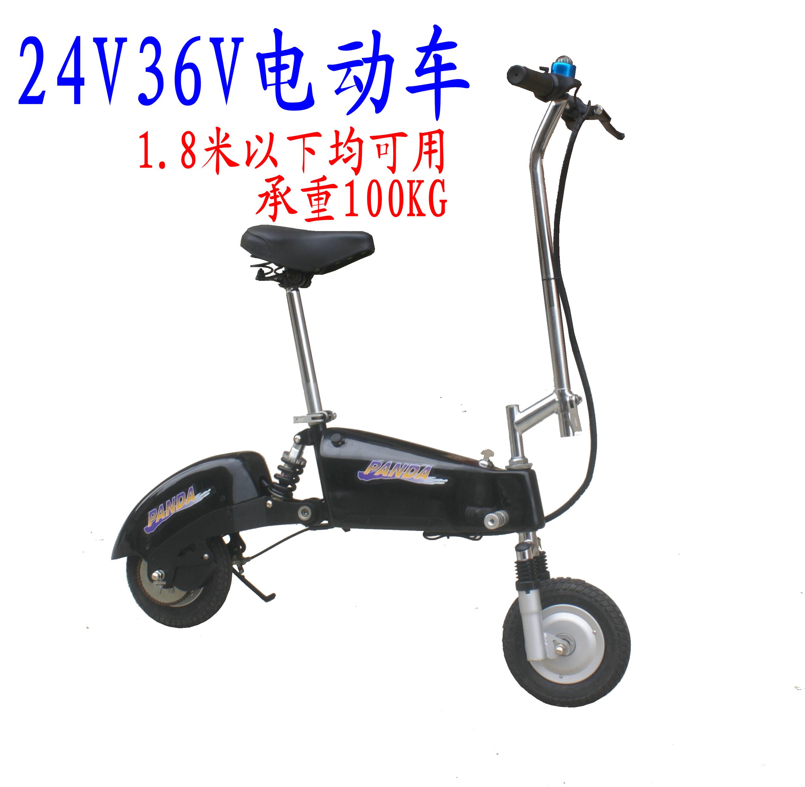 Электрический скутер Panda