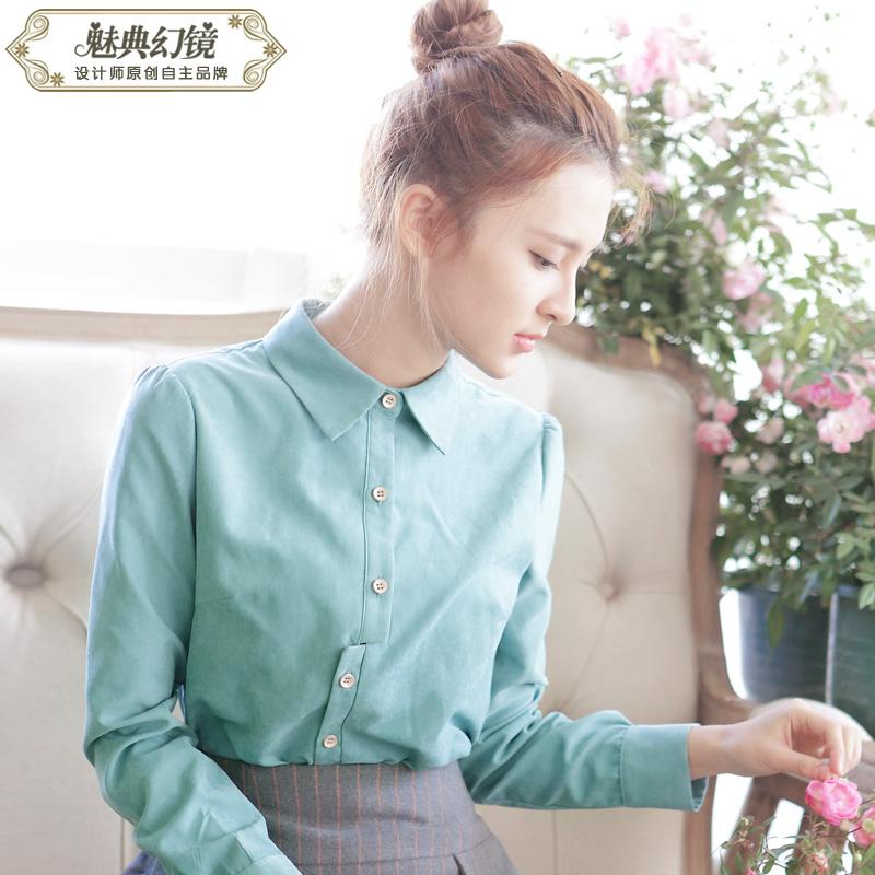 женская рубашка Charm Code Magic Mirror y_150131 2015